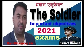 #Dhanrajsir The soldier objective questions sonnet the soldier Rupert Brooke the soldier objective