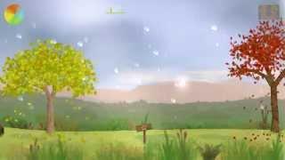Autumn (PC/MAC/LX) DIGITAL