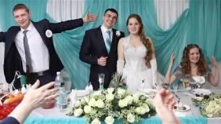 СВАДЬБА МОЕГО СЫНА КИРИЛЛА И КАТЮШИ(Wedding Day)