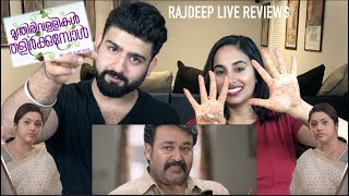 Munthirivallikal Thalirkkumbol Movie Review/Discussion   Mohanlal   We watched it!