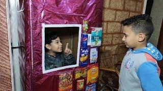 مرام تبيع في ماكينة الحلويات !!