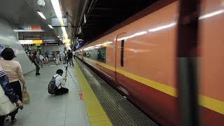 253系1000番台 臨時特急 日光64号 新宿駅発車