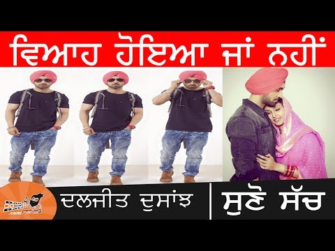 Diljit Dosanjh Married  or Not   ਵਿਆਹ ਹੋਇਆ ਜਾਂ ਨਹੀਂ   Diljit Dosanjh Wife   Marriage Phots   Pics