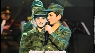 Download Zinvorikn em pokrik titrerov MP3 song and Music Video