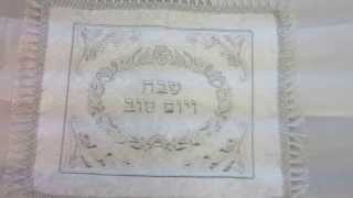 Challah Cover Judaica