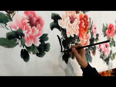 Peony Flower - Chinese Brush Painting