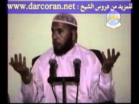 Download خذوا ما آتيناكم بقوة في واقع الامة الشيخ خالد أيت بتسقيل05