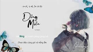 Download lagu [Vietsub + Hot tiktok] Đông Miên - Tư Nam | 冬眠 - 司南