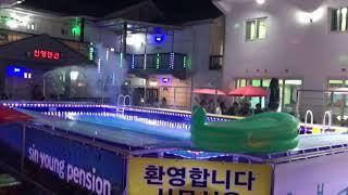 오션월드 근처숙박 제격 신영펜션