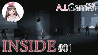 【INSIDE #01】思った以上にこの世界闇深い・・・!