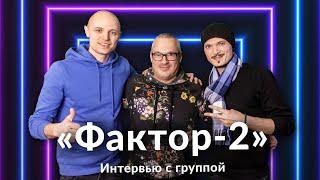 Интервью в Финляндии на YTV - Фактор-2 (Владимир и Денис Панченко)