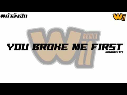 เพลงแดนซ์(YOU BROKE ME FIRST)แดนซ์เพราะๆ 110 BPM By Wn Remix [OFFICE]