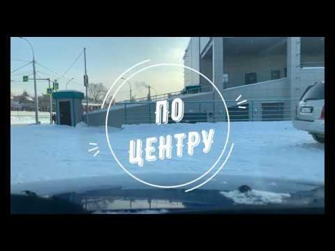 По центру Новосибирка вид из окна автомобиля 4K видео Вождение в Новосибно