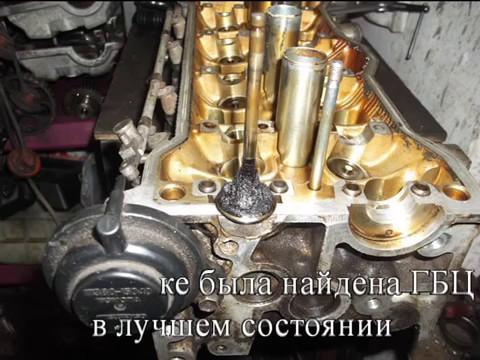 Карина 4А-FE