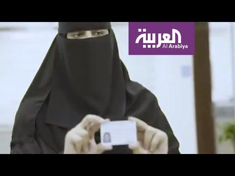 السعودية انجزت بسرعة إجراءات السماح للمرأة بالقيادة  - نشر قبل 13 ساعة