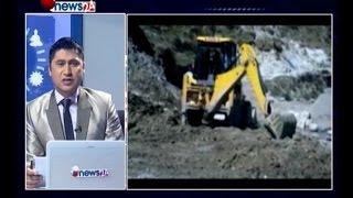 हेलो सरकारलाई सिधाकुराको सहयोग,१७ बर्ष नबनेको सडक १ महिनामै बनाउने रे! | Sidha Kura Janta Sanga