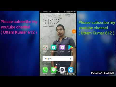 mx player দিয়ে কিভাবে অডিও গান শোনা যায় । How to play audio with mx player thumbnail
