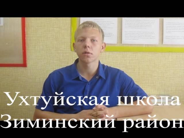 Изображение предпросмотра прочтения – СергейЗабелин читает произведение «В окно я вижу…» И.А.Бунина