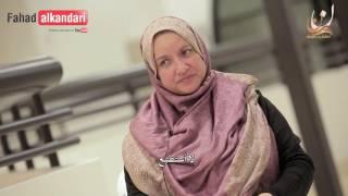 من هى الصماء التى حاولت أن تقرأ القرآن فنهار الشيخ فهد الكندري بالبكاء؟