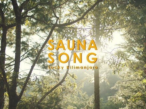 Lucky Kilimanjaro「SAUNA SONG」Official Music Video
