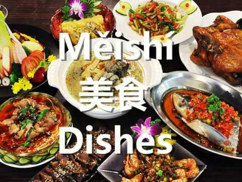 Best Online Mandarin Course