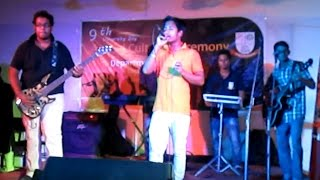 Kalia sona re | Annual Cultural Ceremony | Dep. of Finance | Jagannath University, Dhaka | 2014