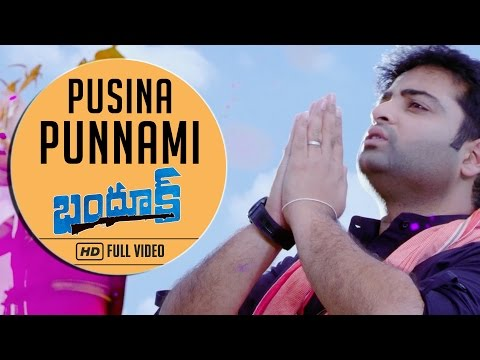 Bhandook | Pusina Punnami | Telangana Breathless Song | Video Song
