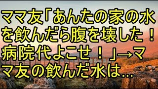 関連動画 【いじめの復讐】祖母「お前を苦しめた奴はバアチャンが懲らし...