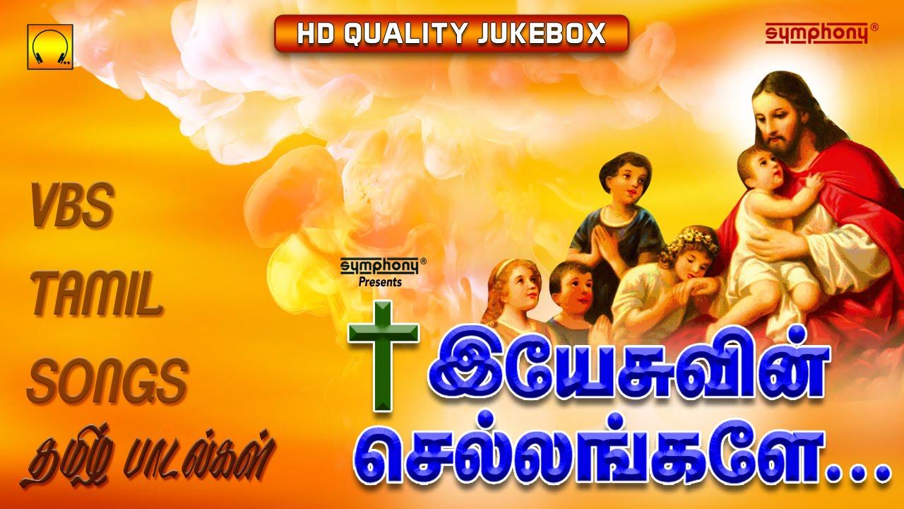 Yesuvin Chellangale   Tamil VBS Songs   Gospel