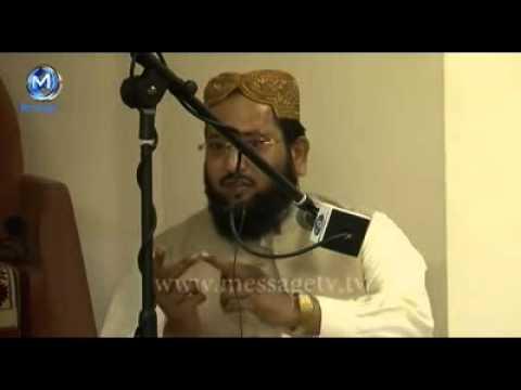 Allama Yahya Abbasi - Shan e Muhammad (Sallallaho Alyhi Wasallam), Ramaza, Quran