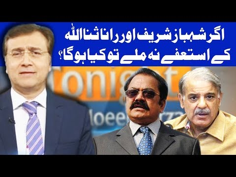 Tonight With Moeed Pirzada - 21 January 2018 - Dunya News