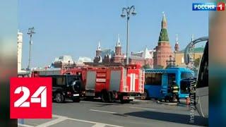 Смотреть видео В центре Москвы сгорел автобус - Россия 24 онлайн