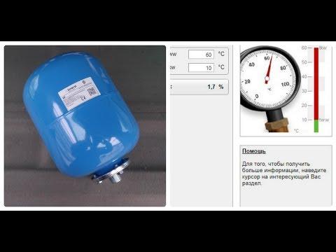 🔴 Как правильно настроить  давление воздуха в мембранном баке👍