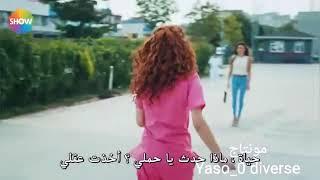 حياة ومراد على اغنية حمادة هلال ساعات الجرح بيريح 😔💔 اهداء لأغلا بنت خالة 💞