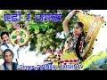 Download PINGHAT PE || एडी रे ठमके  फागण  2017||  Twinkal Vaishnav || PRG FULL HD  || LOKGEET MP3 song and Music Video