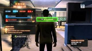 [PC] Sleeping Dogs Main Story 28 - The Election Ending Part3