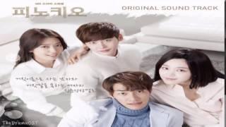 Park Shin Hye - Dreaming A Dream (꿈을 꾸다) Pinocchio OST