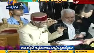 Bandaru Dattatreya takes oath as Himachal Pradesh Governor