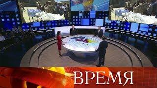 О ситуации в Идлибе министр иностранных дел Сергей Лавров говорил в студии программы «Большая игра».