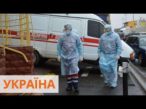 Видео: В Украине на коронавирус начали массово болеть врачи