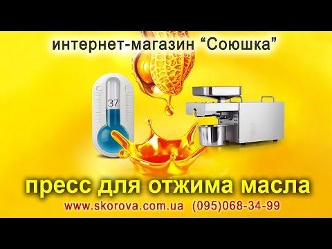 Приготовление масла из грецкого ореха