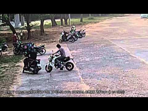 CCTV คนร้ายขโมยรถจักรยานยนต์ 19/03/58