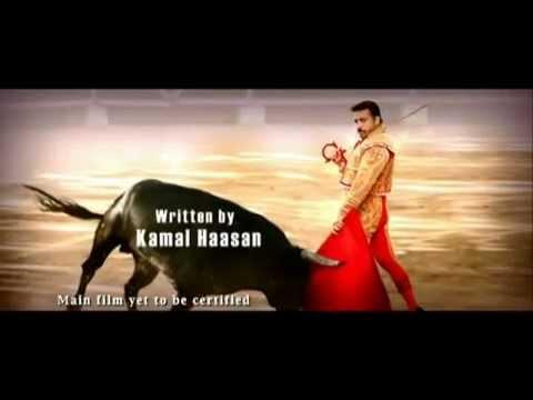 Manmadhan Ambu Movie Trailer.mp4