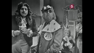 Захудалое королевство (1967 год)