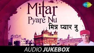 Mittar Pyare Nu - Sonu Nigam-Shabad Gurbani