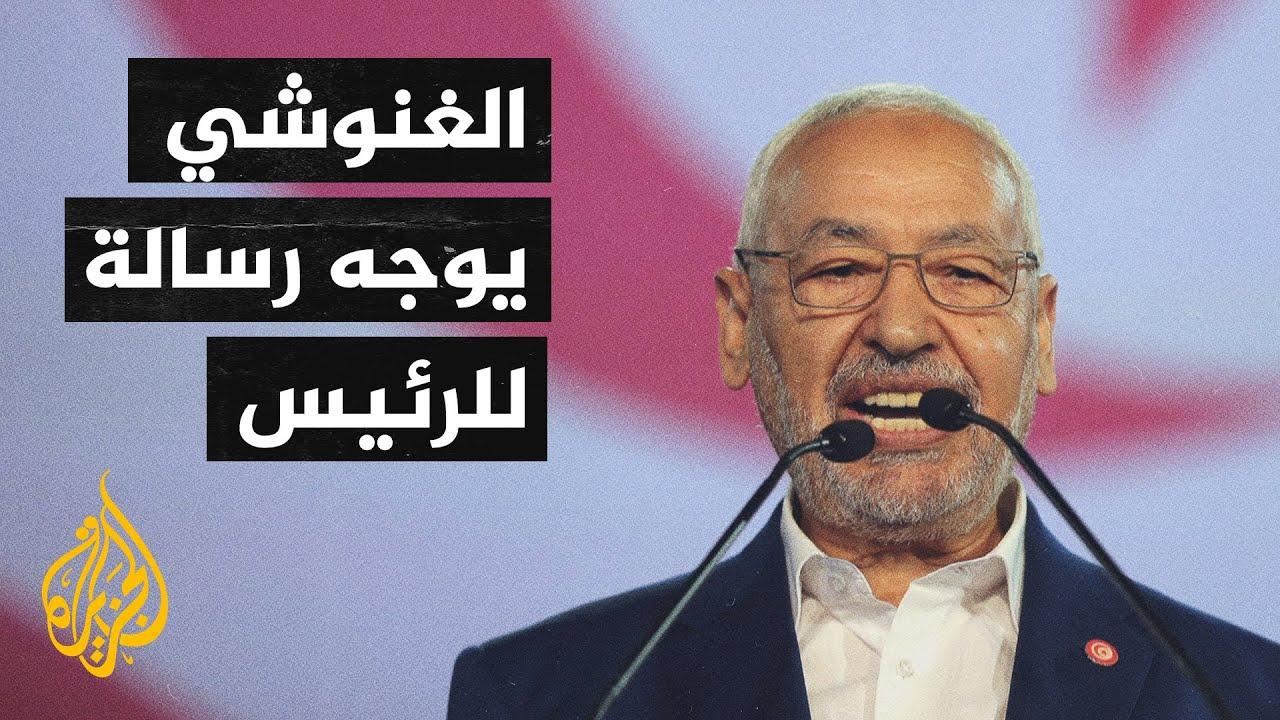 طالبوه بالرجوع للشرعية.. أحزاب تونسية تعلن تشكيل تنسيقية معارضة لقرارات الرئيس سعيد