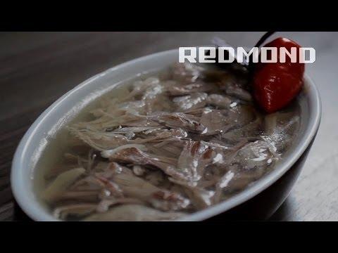 Мультиварка REDMOND PM190. Рецепты для мультиварки #26: Зельц из индейки