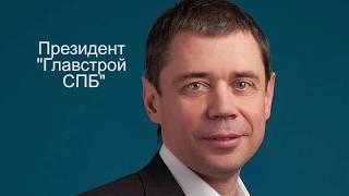 Смотреть видео Как Президент Трошенков инвалидов кинул онлайн