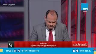 «الإفتاء» توضح تقريرها حول استغاثة «داعش» بالذئاب المنفردة