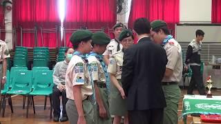 童軍支部第六屆宣誓典禮 ( 2016 - 2017 )